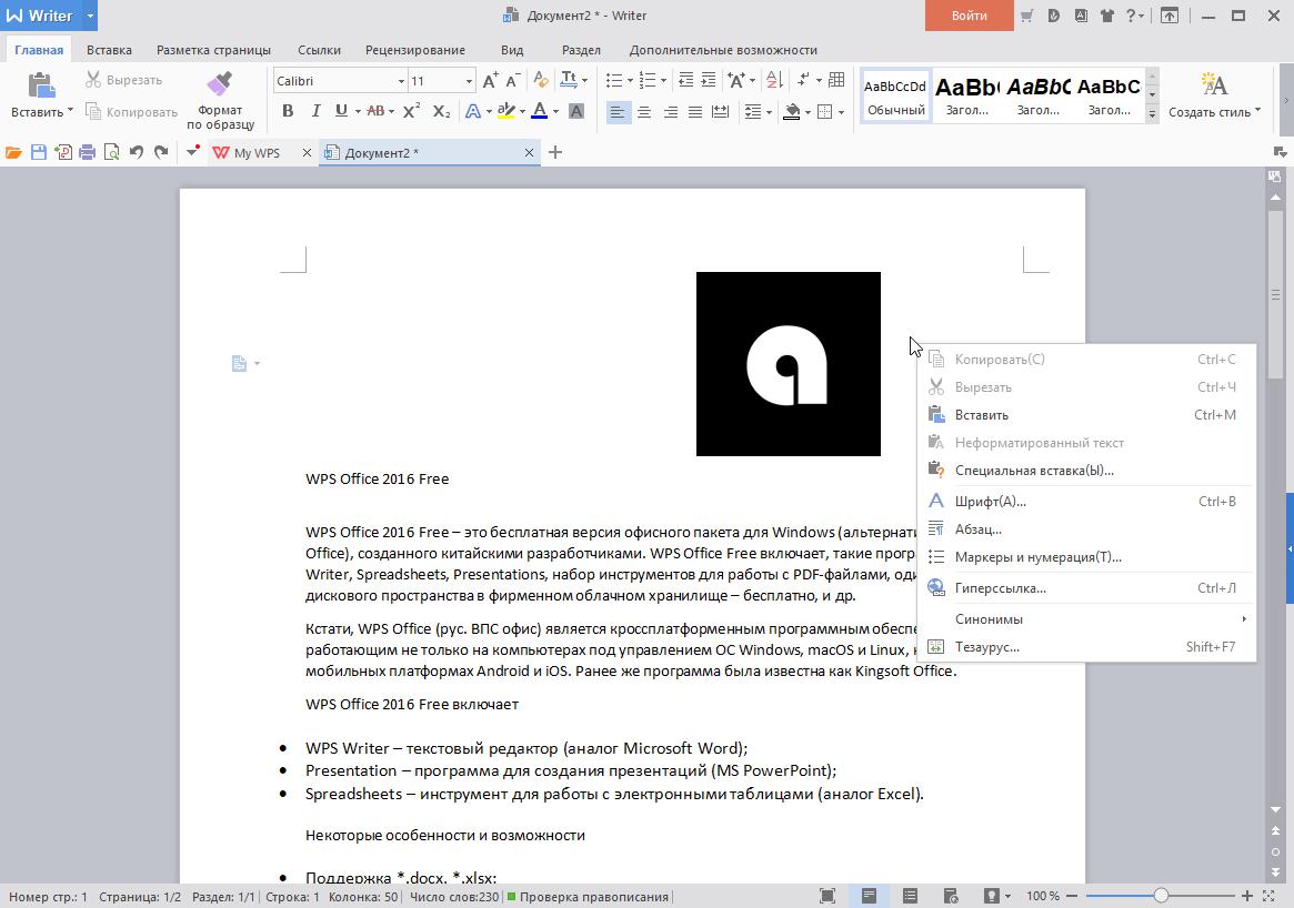 kingsoft office free download for windows 8 64 bit