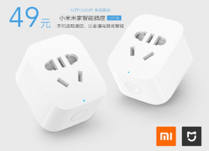 xiaomi-mijia-smart-socket-wi-fi