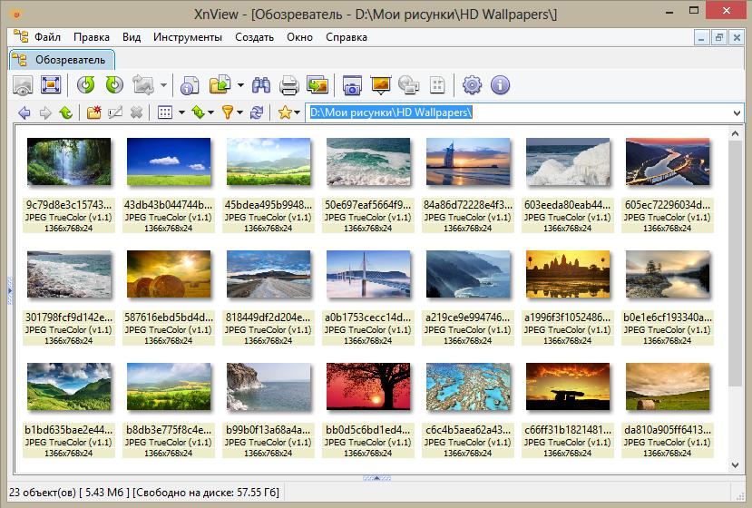 Скачать программу просмотра изображения