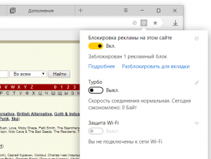yandex-browser-blocking-agressive-ads