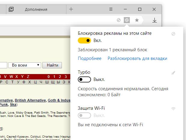 Яндекс браузер реклама сайтах бизнес с яндекс директ