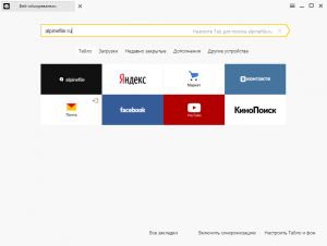 yandex-browser-flash-player