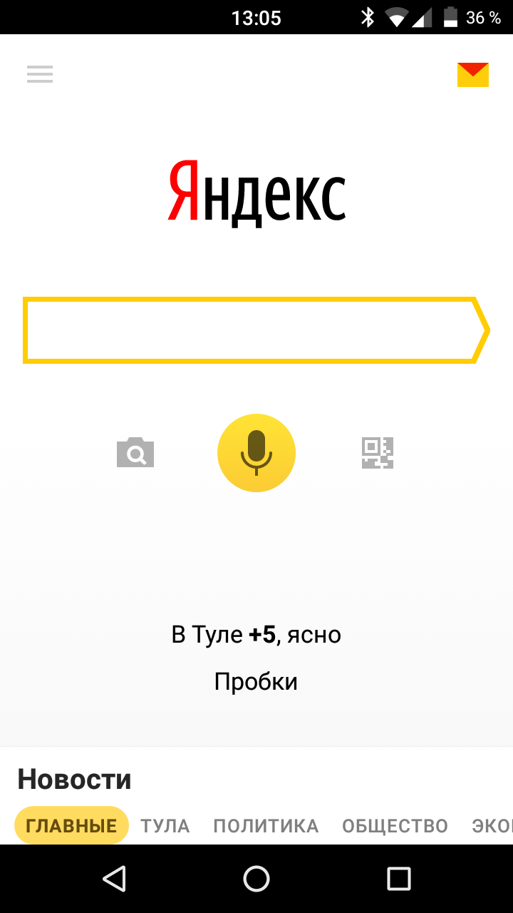 Игра На Андроид Телефоне Можно Ли Ее …