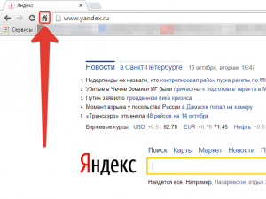 chrome-yandex-start-page