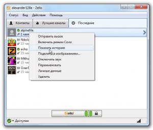 zello-history
