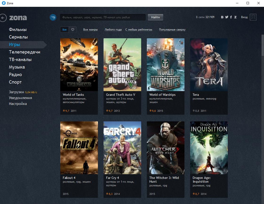 Скачать программу torrent игры